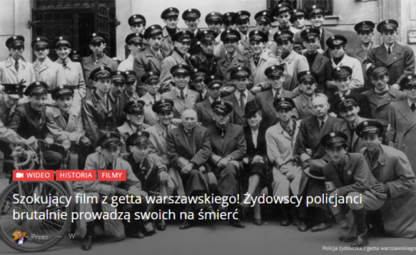 Policja żydowska w gettcie